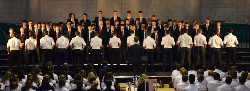 House Song 2016 - Lupton